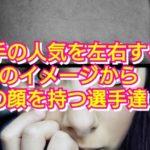 【新日本プロレス】選手の人気を左右する?2つのイメージから別の顔を持つ選手達