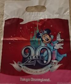 ディズニー20周年お土産袋
